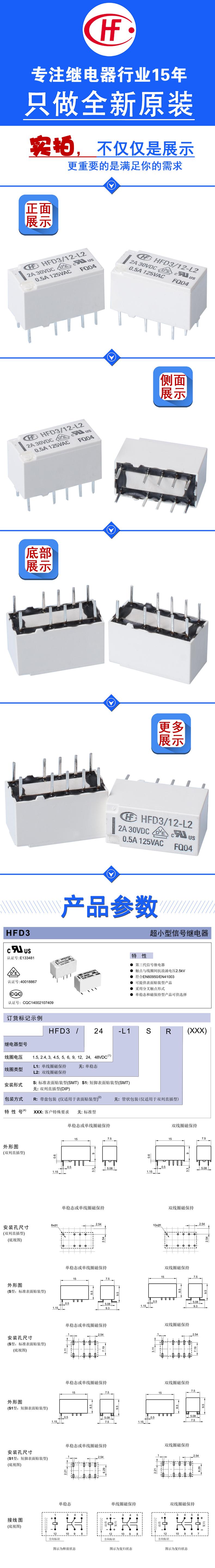 HFD2-024-M-L2(555)-720_01