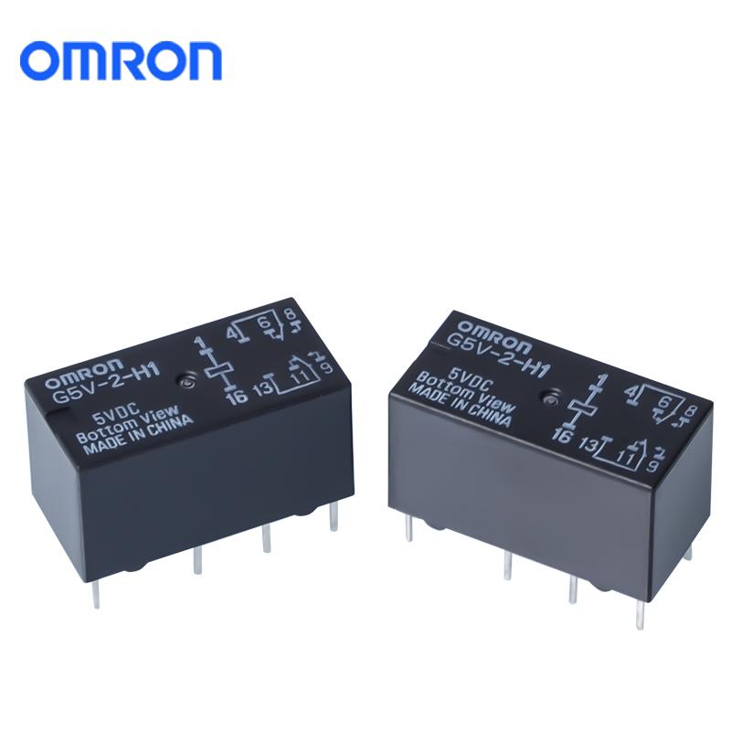 欧姆龙(灵敏型)G5V-2-H1-12VDC继电器