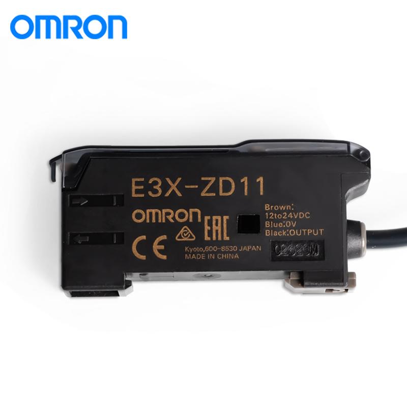 欧姆龙E3C-VS1G 2M光纤放大器
