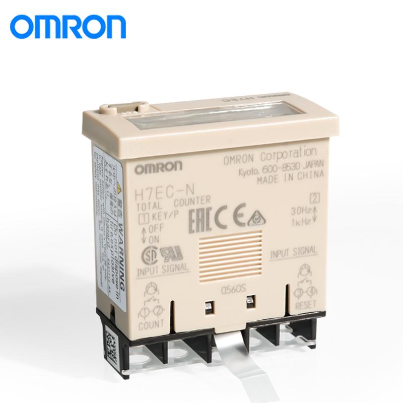 欧姆龙H7CX-AWSD-N  DC12-24V电子计数器